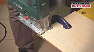 Пилка MPS НМ для распила материала из керамики и стекла ...