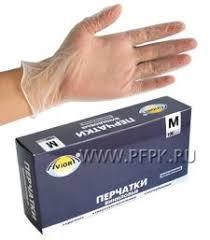 <b>Перчатки латексные</b>, <b>нитриловые</b> и виниловые по оптовым ценам