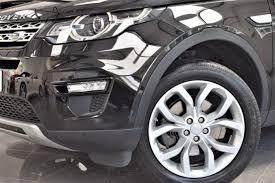 "19"" оригинальные <b>колеса</b> на Land Rover Discovery Sport 5 <b>SPLIT</b> ..."