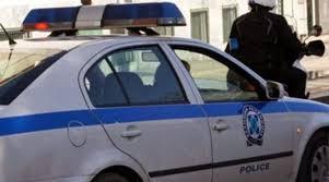 Αποτέλεσμα εικόνας για συλληψεισ