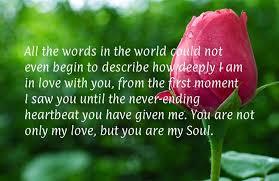 Romantic Love Quotes For Wife. QuotesGram