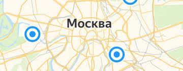 Переносные светильники <b>TDM</b> ЕLECTRIC — купить на Яндекс ...