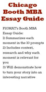 sample mba essay   what is your greatest weakness kellogg mba middot essay tips