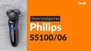Распаковка <b>электробритвы Philips S5100/06</b> / Unboxing Philips ...