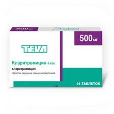 <b>Кларитромицин</b>-<b>Тева</b>, <b>500 мг</b>, таблетки, покрытые пленочной ...