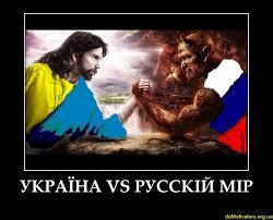 В Киев в рамках поддержки президентских выборов в Украине приедет замгоссекретаря США - Цензор.НЕТ 5866