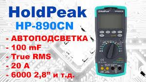<b>HoldPeak HP</b>-890CN - самый бюджетный топовый <b>мультиметр</b> ...