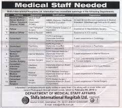 medical officer assistant director job in shifa international medical officer assistant director job in shifa international hospital fellow consultant