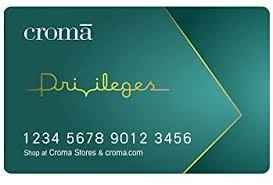 Croma Gift Card - Rs.20000: Amazon.in: Gift Cards