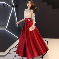 <b>It's YiiYa Evening Dress</b> Fashion Champagne Wine Red Patchwork ...