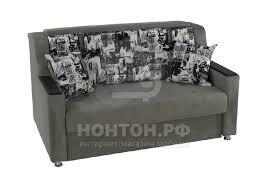 Купить <b>Диван</b>-кровать выкатной <b>Гармония</b> 4 <b>серый</b> арт. 03-1016 ...