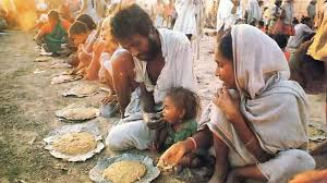 essay on harmful effects of the practice of untouchability