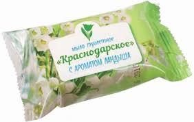 <b>Мыло твердое МЕРИДИАН Краснодарское</b>. Ландыш 75 гр ...