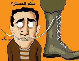 عسكر سوريا.. سوريا العسكرية