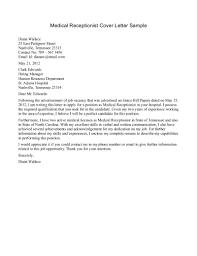 cover letter dental receptionist cover letter dental receptionist cover letter cover letter template for resume receptionist bartender workalpha sample medicaldental receptionist cover letter extra
