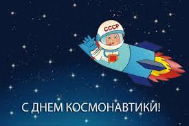 В Ярославле пройдёт конкурс «<b>Поздравительная открытка</b> с ...