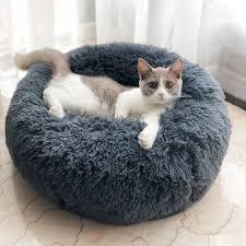 multicolor <b>cat</b>/dog <b>pet bed</b> super soft warm round depth super cute ...