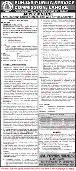 ppsc medical officer jobs in health department punjab  ppsc medical officer jobs in health department punjab 2015 apply online latest