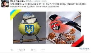 В Госдепе США считают нецелесообразным предложение Путина о создании единого антитеррористического фронта - Цензор.НЕТ 3786