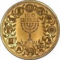 Images & Illustrations of shekels