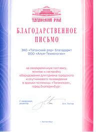 <b>Rexant 11-8704 Rexant</b> - купить в Екатеринбурге
