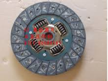 HBHOLU <b>диск сцепления</b> нажимная пластина 1601050-E00 для ...