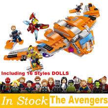 lego <b>marvel</b> toy