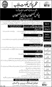nts punjab police female constable job forms last date nts punjab police female constable job forms last date application procedure
