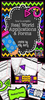 17 best ideas about printable job applications life this product will expose students to real world applications and forms while allowing the teacher to educate them on and how to properly complete