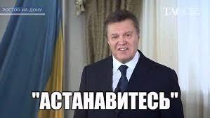 Ответственность за назначение Луценко Генпрокурором несет Президент и депутаты, которые за него проголосовали, - Геращенко - Цензор.НЕТ 2960