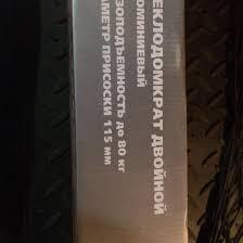 <b>Стеклодомкрат алюминиевый двойной</b> MATRIX – купить в ...