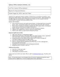 hollister jobs description forever application home current happenings announcements current page