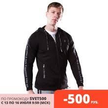Мужская <b>одежда</b>, купить по цене от 792 руб в интернет-магазине ...
