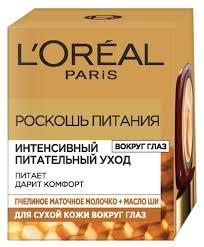 L'Oreal Paris <b>Крем для области</b> вокруг глаз Роск... — купить по ...