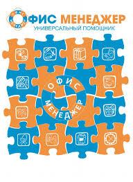 Katalog <b>office</b> manager by Алексей Коцелайнен - issuu