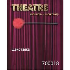 <b>Щекоталка</b> красная из пластика и перьев серии «<b>Theatre</b>», <b>ToyFa</b> ...