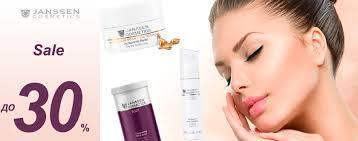 Косметика Janssen Cosmetics (Янсен) – купить в интернет ...