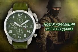 Российские наручные <b>часы</b>: Купить наручные <b>часы</b> российского ...