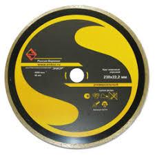 Купить <b>диски</b> отрезные энкор недорого в интернет-магазине на ...