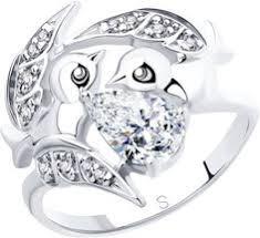 Купить <b>кольцо</b> в интернет-магазине | Snik.co | Страница 3