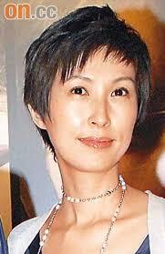 teng xun yu le xun 2009 nian 12 yue 8 ri xiang gang you quan zhong mo fan fu fu zhi cheng de liu qing yun ... - 1260235751624