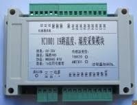 temperature acquisition module - Shop Cheap temperature ...
