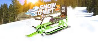 <b>Small Rider</b> Snow Comet 2 детский <b>снегокат трансформер</b> с ...