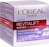 Крем для лица <b>дневной Регенерирующий глубокий уход</b> L'Oreal ...