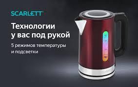 «SUPRA KES-2231» — Электрочайники и термопоты — купить ...