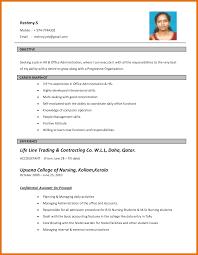 biodata format for teacher best teh biodata format for teacher simple biodata biodata format job biodata sadi biodata bio data for teacher