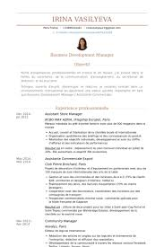 assistant store manager resume samples   visualcv resume samples    assistant store manager resume samples