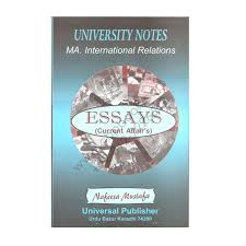 on international relations what essays affected international relations foreign policy