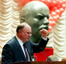 На окраине Запорожья неизвестные снесли памятник Ленину - Цензор.НЕТ 3313