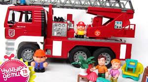 Машинки. Игрушка BRUDER. <b>Пожарная машина</b> MAN для детей ...